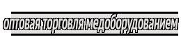 VTB-med
